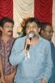 Lingusamy at Tamil Director's Union Eye Camp Photos