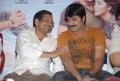 B.Gopal, Srikanth at Love to Love Movie Audio Release Stills