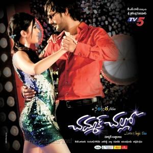 Sanchita Padukone, Varun Sandesh in Chammak Challo Movie Wallpapers