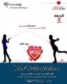 Edalo Cheragani Gurutulu Telugu Movie Posters