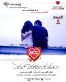 ECG - Edalo Cheragani Guruthulu Movie Posters