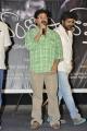 Director Khaja at D/o Ram Gopal Varma Movie Logo Launch Stills