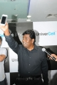Univercell owner Satish Babu launches Apple iPhone 5 Photos