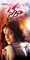Actress Piaa Bajpai in Dalam Telugu Movie Posters