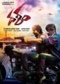 Actor Naveen Chandra in Dalam Telugu Movie Posters