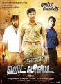 Bala, Samuthirakani, Narain in Hit List Movie Posters