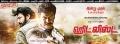 Bala, Samuthirakani in Hit List Movie Wallpapers