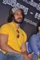 Bharath at Shivani Movie Audio Launch Stills