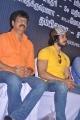 Vivek, Bharath at Shivani Movie Audio Launch Stills