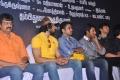 Shivani Movie Audio Launch Stills