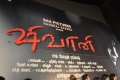 Shivani Tamil Movie Audio Launch Stills