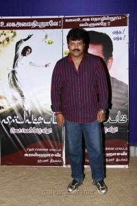 Actor Sriman at Vishwaroopam Audio Launch Photos