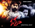 Naveen Chandra, Piaa Bajpai in Dalam Movie Posters