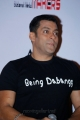 Salman Khan New Photos at Dabangg 2 Promotions at The Park, Hyderabad