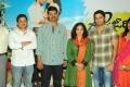 Gunde Jaari Gallanthayyinde Movie Logo Launch Photos