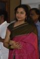 Suhasini at Srivilliputhur Andal Music Album Launch Stills