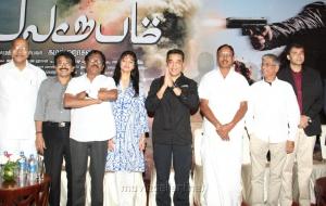 Vishwaroopam on DTH Platform Press Meet Stills