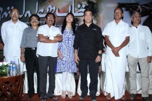 Viswaroopam on DTH Platform Press Meet Stills