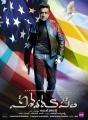 Actor Kamal Hassan in Viswaroopam Telugu Movie Posters