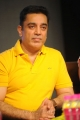 Kamal at Viswaroopam Telugu Audio Release Photos