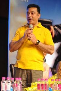 Actor Kamal Hassan New Photos at Vishwaroopam Audio Launch