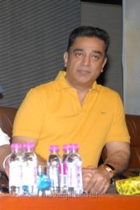 Actor Kamal Haasan New Photos at Vishwaroopam Audio Launch