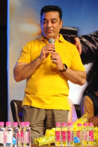Actor Kamal Hassan Photos at Viswaroopam Telugu Audio Release