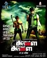 Actor Vinay in Senthatti Kaalai Sevatha Kaalai Movie Posters