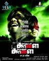 Actor Vinay Rai in Senthatti Kaalai Sevatha Kaalai Tamil Movie Posters