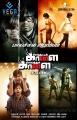 Actor Vinay Rai in Senthatti Kaalai Sevatha Kaalai Movie Posters