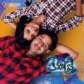 Sreeram Kodali, Amitha Rao in Chemistry Movie Posters