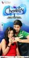 Sreeram Kodali, Amitha Rao in Chemistry Telugu Movie Posters