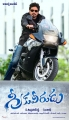 Actor Nagarjuna in Greeku Veerudu First Look Posters