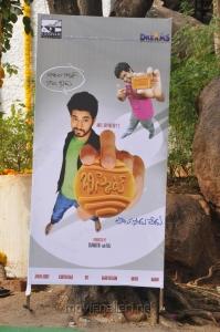 Biscuit Telugu Movie Opening Photos