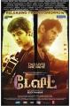 Jeeva, Vikram in David Movie Release Posters