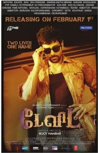 Actor Chiyaan Vikram in David Movie Release Posters