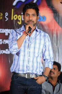 Varun Sandesh at Chammak Challo Audio Platinum Function Photos