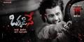 Telugu Hero Nara Rohith in Okkadine Movie Release Wallpapers