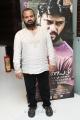 Music Director V. Selvaganesh at Nirnayam Movie Audio Launch Photos