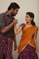 Varun, Neha in Vu Movie Latest Stills