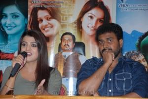 Tashu Kaushik, OS Avinash at Telugabbai Movie Press Meet Stills