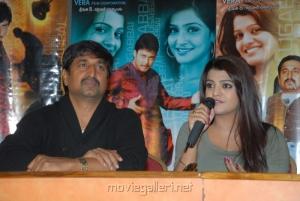 Telugu Abbai Movie Press Meet Stills