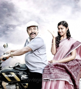 Thambi Ramaiah, Neelima Rani in Mathil Mel Poonai Movie Stills