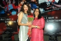 Rekha Pappu at All I Want Is Everything Trailer Launch Photos