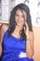 Tamil Actress Tanisha Hot Photos