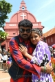 Udhaya, Kanika Tiwari in Aavi Kumar Tamil Movie Hot Stills
