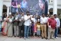 D/o Ram Gopal Varma Audio Launch Function Photos