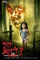 Actress Ananya in Yaar Ival Movie Posters