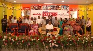 Media Voice Magazine Launch