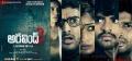 Aravind 2 MOvie Widescreen Wallpapers